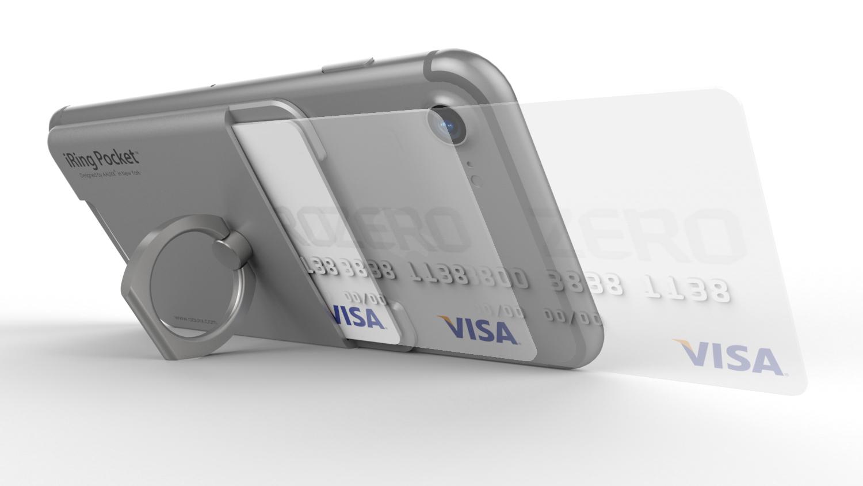 Iring card pocket 170629 ver 5