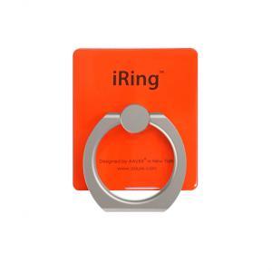 Iring orange