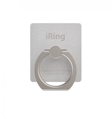Iring silver 1