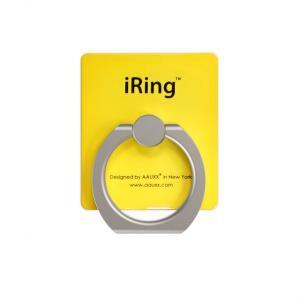 Iring yellow