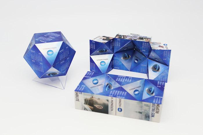 Cube publicitaire Konica